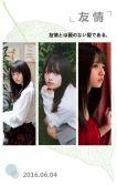 日系写真集 15页