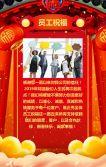 金猪送福春节新年喜庆高端红企业公司祝福贺卡企业宣传