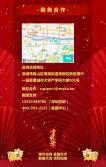 创意大红中国风2019春节新年除夕祝福贺卡企业节日宣传