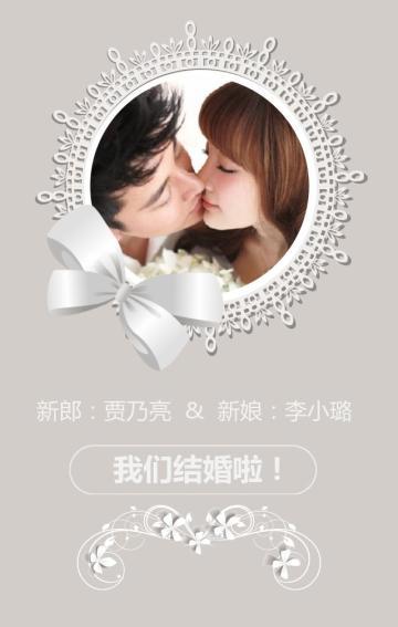 西式 简约 婚礼邀请函