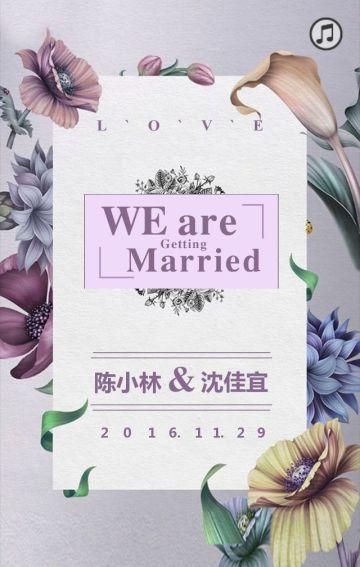 欢迎来见证陈小林&沈佳宜的婚礼