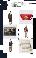 新品发布,时尚画册,品牌宣传,新品宣传,品牌文化,邀请函