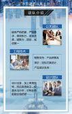 企业团建相册企业宣传公司宣传