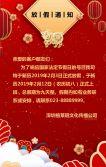 高端中国红2019猪年企业宣传新年快乐拜年祝福贺卡喜庆非凡