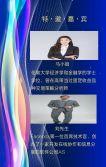 炫彩动感高端时尚邀请函答谢会年会论坛峰会