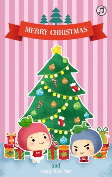 圣诞祝福!