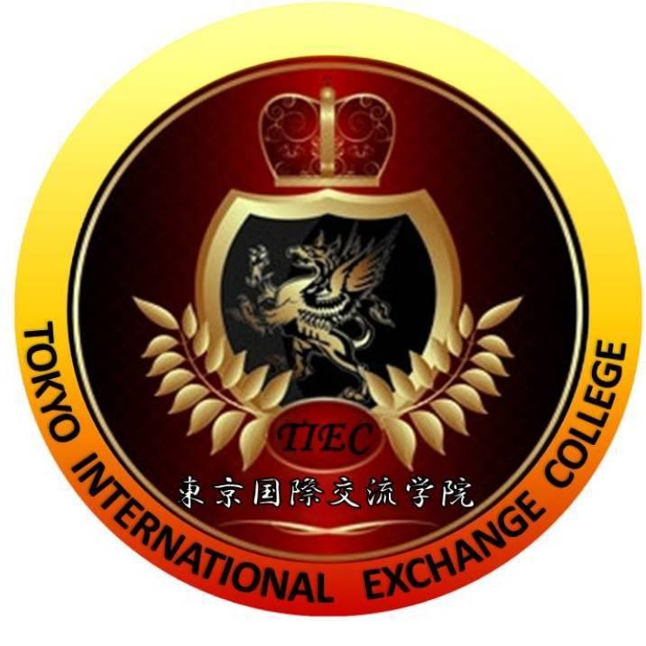 东京国际交流学院