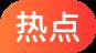 中秋国庆-icon