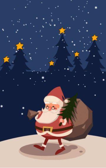 圣诞节祝福宣传H5