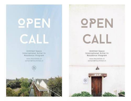 大气开业海报大全 大气开业海报风格类型