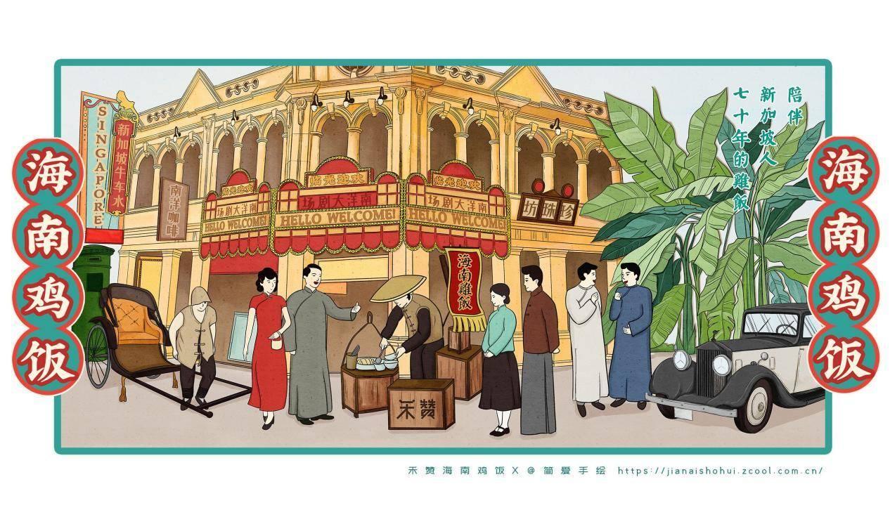 常见的复古开业海报文案套路 复古开业海报文案怎么写
