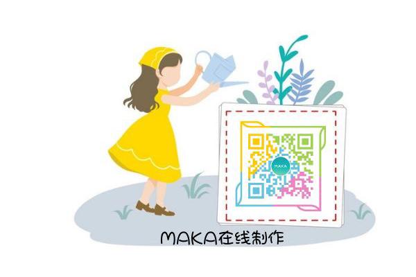 微信二维码设计方法 二维码也能玩转创意