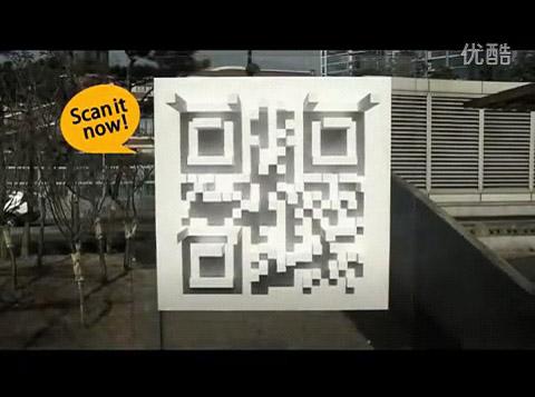 """微信二维码设计案例 趣味二维码营销创意让你""""码到功成"""""""