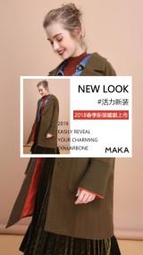 女装时装上新宣传推广时尚女装品牌推广宣传新品上市