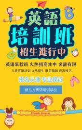 少儿英语培训|儿童外语培训|英语学校招生