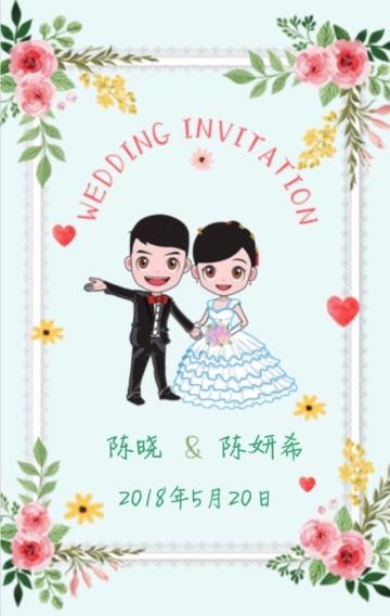 森系/简洁大方/清新自然婚礼邀请函/请柬
