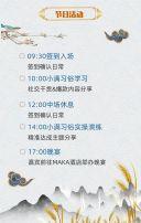 白色清新小满节日宣传翻页H5