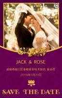 欧式典雅婚礼邀请函 H5电子相册 情人节表白册 纪念册 旅行册 动感相册