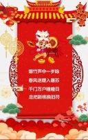 2018新年贺卡 个人企业新年贺卡 春节祝福贺卡 拜年贺卡 红色喜庆贺卡
