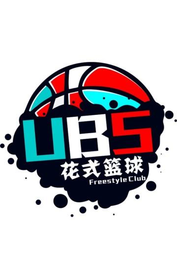 篮球培训班招生