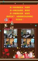 9月10日教师节祝福贺卡纪念回忆录相册