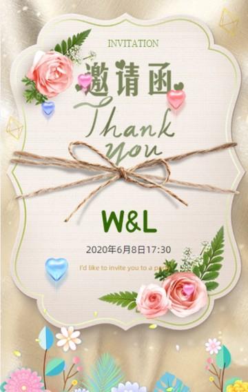 奢华高端时尚婚礼邀请函浪漫韩式唯美结婚请柬H5