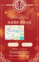 简约中国红婚礼邀请函结婚请帖H5
