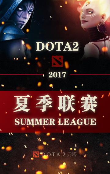 DOTA2网吧/学校联赛宣传1.7版本