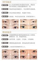 韩式双眼皮/整形美容推广高端通用模板