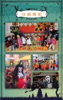 万圣节幼儿园活动邀请函模板