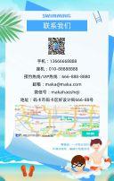 清新蓝亲子运动馆游泳馆宣传H5