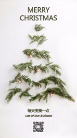 圣诞祝福圣诞贺卡圣诞树