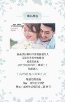 白色简约小清新婚礼邀请函H5