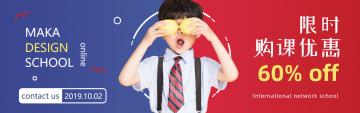 国庆节简约风线上课程促销宣传banner