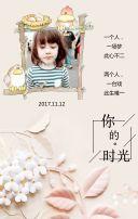 清新文艺明信片主题相册