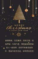 金色高端圣诞节贺卡圣诞祝福个人/企业圣诞贺卡圣诞节祝福