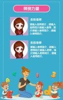 清新卡通幼儿园招生宣传模板/托管班招生/幼儿园开园/幼儿园宣传