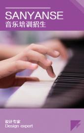 高端音乐招生培训