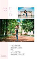 七夕/情人节/520/2.14情侣表白相册/纪念册