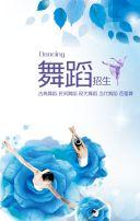 暑假培训班舞蹈招生 暑假舞蹈辅导班开课