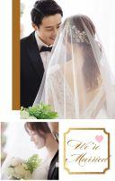 高端定制时尚简约婚礼邀请函欧式结婚请柬电子喜帖
