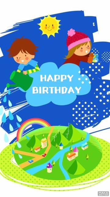 卡通手绘生日祝福贺卡