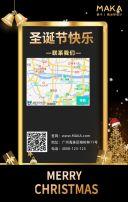 黑金大气创意圣诞节商家促销活动动态H5模板