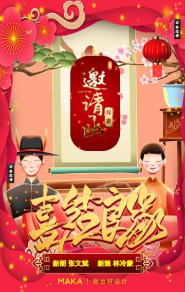 高端时尚婚礼邀请函浪漫中国风唯美结婚请柬H5