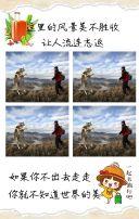 白色清新青春旅行毕业相册旅拍摄影作品集旅游相册翻页H5