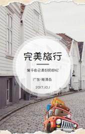 游记 小清新 青春 旅行 毕业相册 旅拍 摄影作品集 情侣文字图片音乐都可以更换
