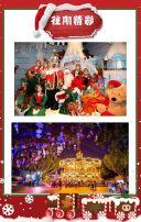 浪漫可爱圣诞&元旦双旦感恩回馈促销惊喜活动