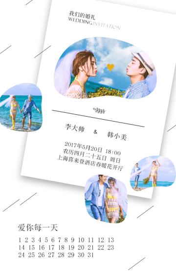 520浪漫简约婚礼邀请函结婚电子请帖告白表白秀恩爱照片纪念册PC端模板