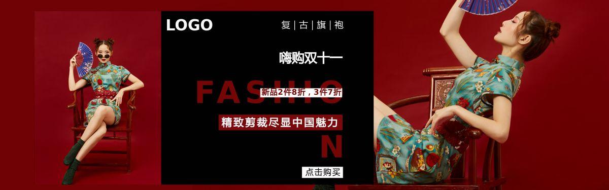 双十一中国风时尚女装产品促销宣传店铺banner