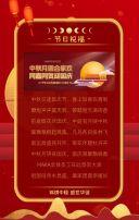 红金动态中秋节企业祝福贺卡双节祝福贺卡H5
